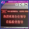 Indooor P7.62 Red Color Variable Message Signs