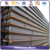 Hot Dipped Zinc Coated H Beam Steel (CZ-H26)