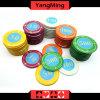 Crystal Screen Poker Chip Set 730PCS (YM - SJSY002)