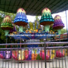 Family Amusement Park Equipment Rides