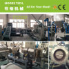 Double-Stage Plastic PP PE Water Ring Granulator