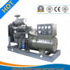 40kw/50kVA 24hours Fuel Tank Power Generator Set