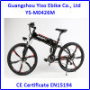 Mgm Motor Electric Bikes Folding E Bikes for Mountain