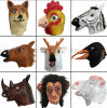 Latex Animal Mask Toy for Halloween Cosplay Promotion