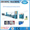 Light Weight PP Strap Making Machine