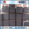Building Materials Galvanized U Channel Supplier
