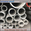 Mill Test Certification 347H Stainless Steel Pipe Price Per Meter