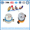 Residential Water Meter for Cold Hot Drinking Water