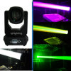 330W Moving Head Beam Light 15r Sharpy 3in1 with Double Prisms