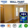 Hualong Easy Clean Full Effect Interior Emulsion Wall Paint