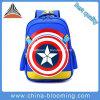 Waterproof Cartoon Children Boys Student School Backpack Bag