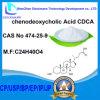 Chenodeoxycholic acid CDCA CAS 474-25-9