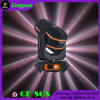 DJ Stage Light Beam Spot Wash Moving Head 330W