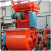 Hsjj Concrete Mixer (JS750) Made in China