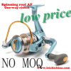 Super Thin One-Way Bearing Fishing Spinning Reel