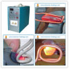 Fast Induction Brazing Heater for Diamond Brazing