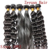 Princess Brazilian Virgin Human Hair Weave (ZYWEFT-216)