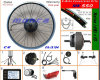 Electric Bike Kit with 250W Cassette Freewheel Motor Kit