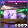 P2.5mm RGB Large LED Screen LED Stage Backdrop Screen Rental