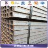 JIS G3192 Steel C Purlin for Construction (CZ-C121)