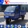7yp-1750d6/Transportation/Load/Carry for 500kg -3tons Three Wheeler Dumper with Cabin