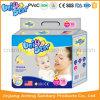 Uni4star Baby Diaper Factory in Fujian, Star Baby Diaper
