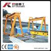 45tons Capacity Doublr Girder/Beam Rail Mounted Container Gantry Crane