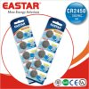 Cr2450 Lithium Button Cell Battery with Pravite Brand