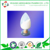 Flupirtine Maleate Pharmaceutical Raw Powder CAS: 75507-68-5