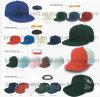 Customized Logo Flat Bill Hiphop Snap Back Baseball Cap /Fitted Cap /Hat