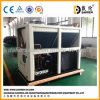 Portable Mini Chiller Air Chiller Machine