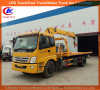 Foton 4*2 Aerial Platform Truck With16m Articulated Boom Lift