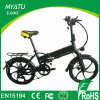 Myatu Adult Sport 36V 250W Folding Electric Bike with Hidden Battery