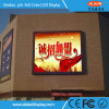 P16 Outdoor Full Color LED Display Sign for Roadside