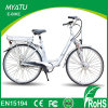 "26"" Al Alloy City E Bike"