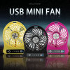Colorful Portable Rechargeablet Mini Table Fan with Lithium Battery