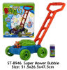 Funny New Super Mower Bubble Toy