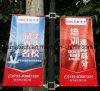 Street Light Pole Advertising Poster Flex Banner Stand