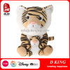 Mother Child Series Plush Animal Custom Stuffed Tiger Toys