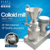Stainless Steel Vertical Colloid Mill for Meat and Bone Meal
