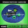 Full Set X Hose Garden Hose Sprinkler System