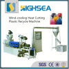 Wind Cooling Hot Cutting Recycling Machine