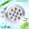 12W LED Ceiling Light/LED Manufacturers Lighting