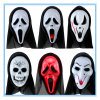 Halloween Horror Ghost Scream Mask