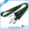 Double Hook Lanyard with Printed Logo