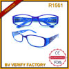 Unbreakable Bifocal Reading Glasses R1561