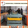 Latest Technology Roofing Tile Manufacturing Machine