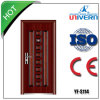 Double Leaf Steel Door Price