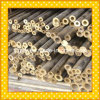 Aluminum Brass Tube, Threaded Brass Tube