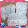 China Professional Manufacturer Baby Diapers